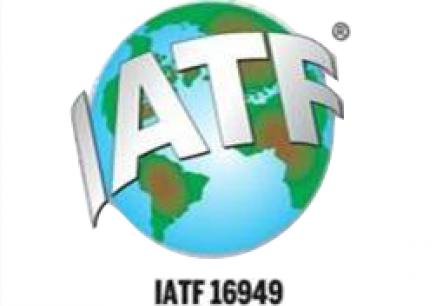 青岛IATF_16949培训班