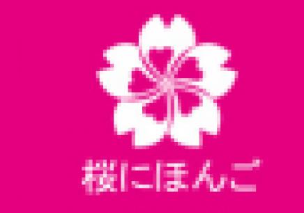长沙日语初级发音辅导班