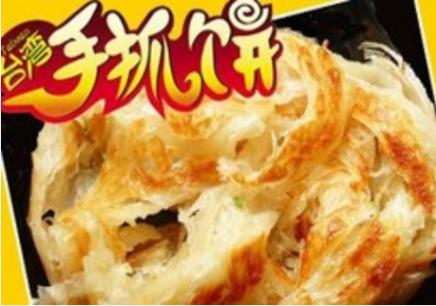 福州华南职校手抓饼培训