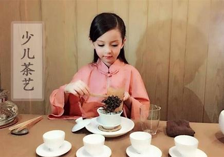 北京儿童茶道学习班
