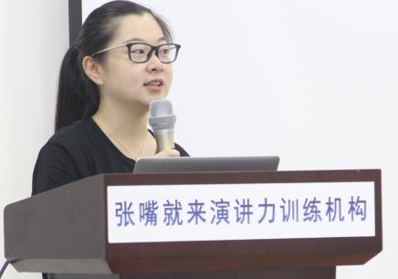 北京大学生演讲力学习班