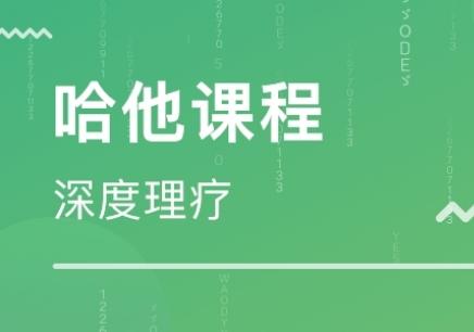 广州深度理疗课程