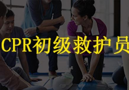 北京健身私教基础理论课程