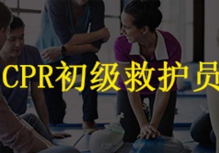深圳私教功能性培训课程-赛普零基础私人健身教练培训学院