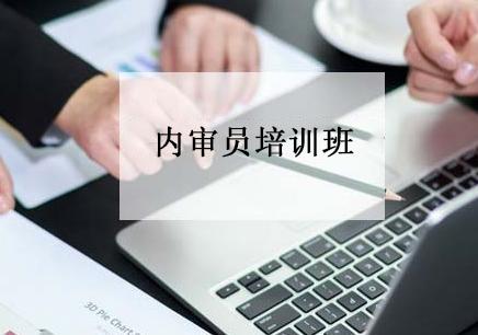 上海内审员ISO系列考证中心