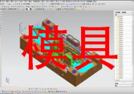 南京UG模具设计培训