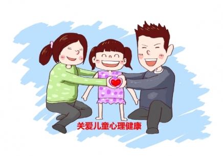 南京心理咨询师培训机构