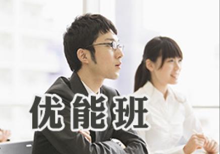 杭州管理会计资格认证培训班