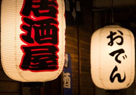 南京初级日语0-N4培训