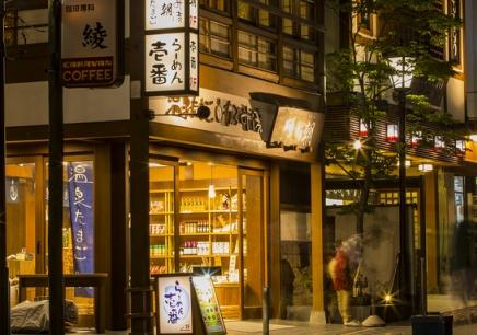 南京日语外教口语培训