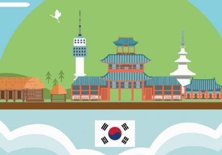 南京韩语初级精品班