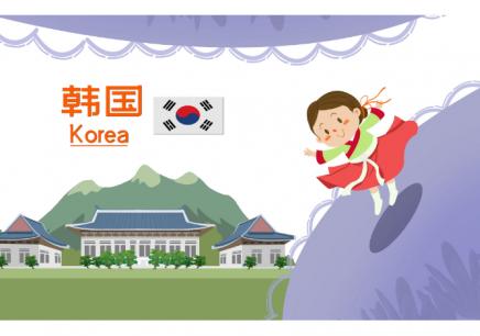 南京韩语零基础直达高级班