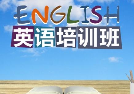 南京大学英语四级