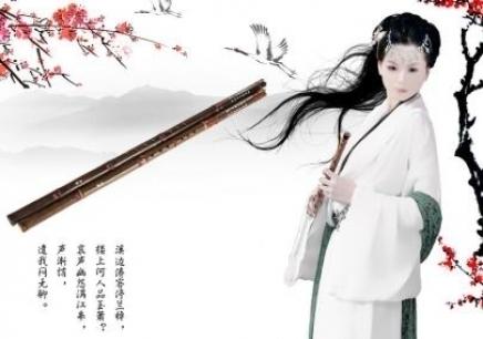 上海竹笛培训班