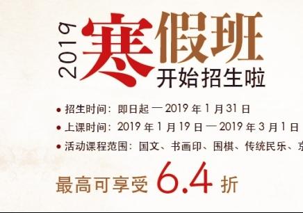上海二胡学习班