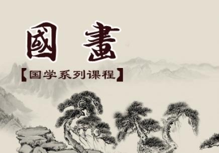 上海国画课程培训班