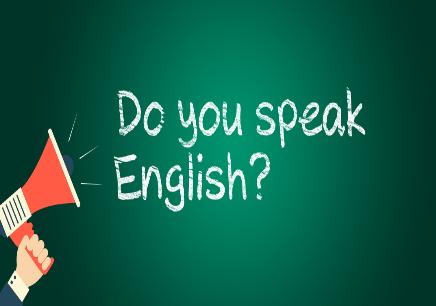 江阴成人英语口语补习