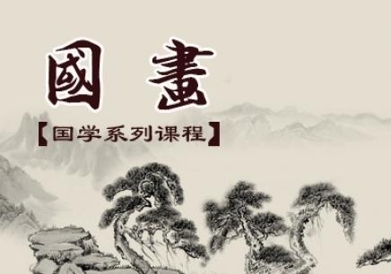 杭州国画课程学习