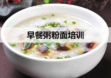 杭州早餐技术培训