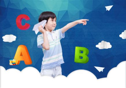 广州哪里学少儿英语?
