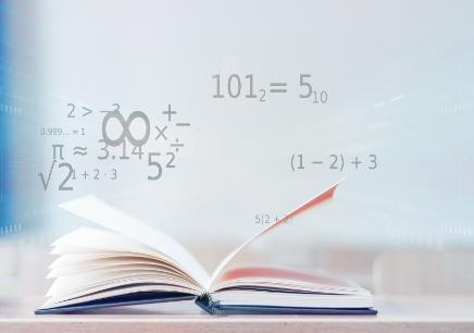 杭州小学六年级数学一对一辅导班