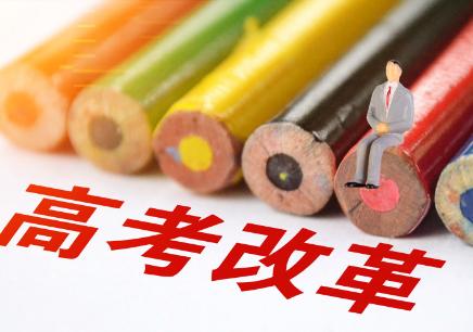 南宁自主招生教育机构