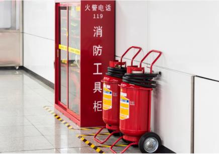 深圳消防安全学习班
