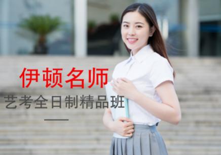 徐州艺考培训班