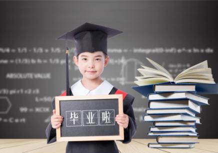 徐州小升初英语补习班
