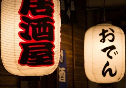 徐州初级日语0-N4培训
