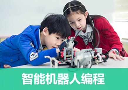 西安少儿智能机器人培训机构