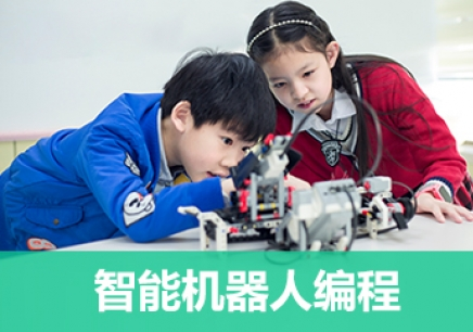 西安少儿智能机器人编程培训班