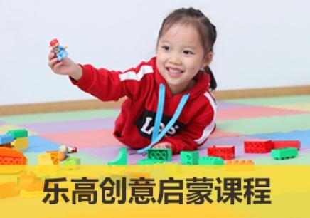东莞乐高机器人培训班