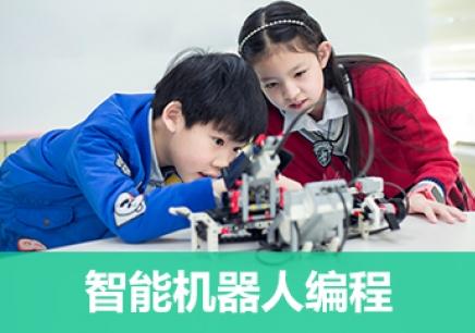 珠海智能机器人编程培训费用