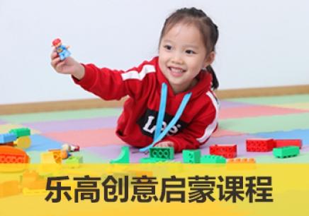 深圳少儿乐高创意启蒙培训班级