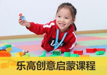 深圳乐高机器人启蒙培训中心