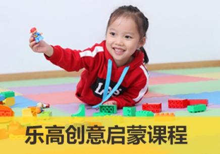 重庆乐高机器人启蒙就业班