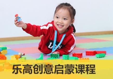 武汉乐高机器人学习