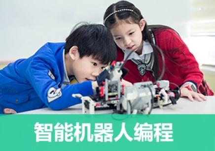 南京智能机器人编程培训多少钱?