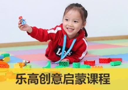 南京乐高机器人启蒙培训多少钱?