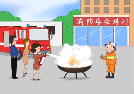 北京二级消防工程师网课培训班课程