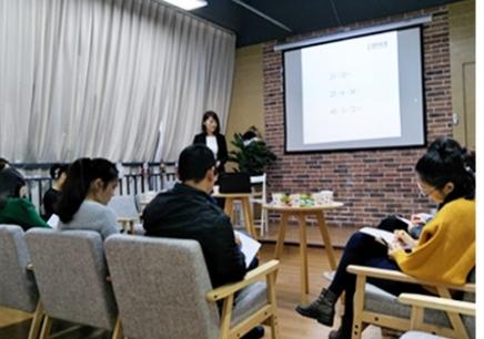 广州家庭教育培训