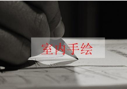 深圳室内手绘就业