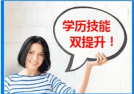深圳积分入户培训
