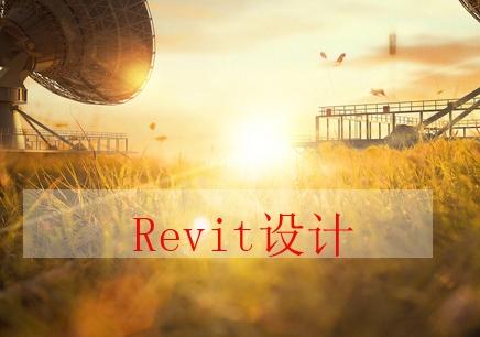 深圳Revit设计