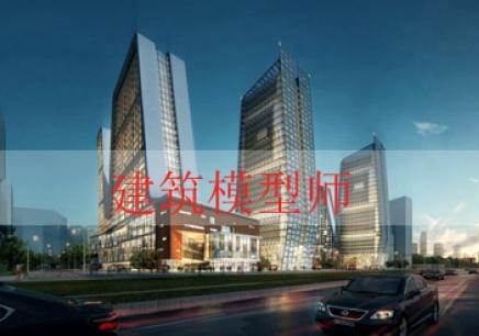 南京建筑模型师