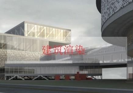 南京建筑渲染设计