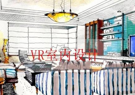 武汉VR室内设计培训机构