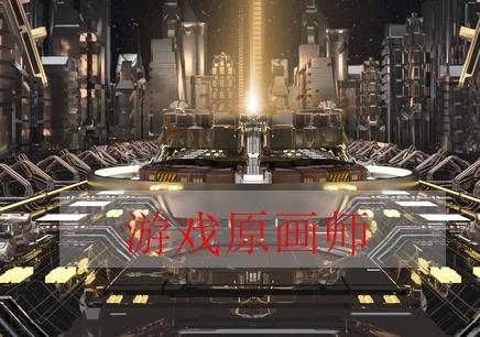 武汉游戏原画师培训机构