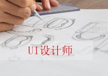南京UI设计师